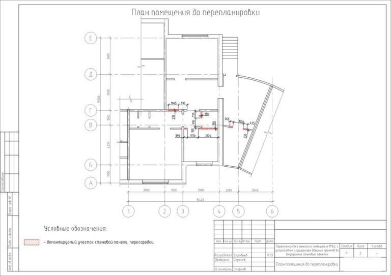 Кирпичный дом серии II-29 I Варианты планировок
