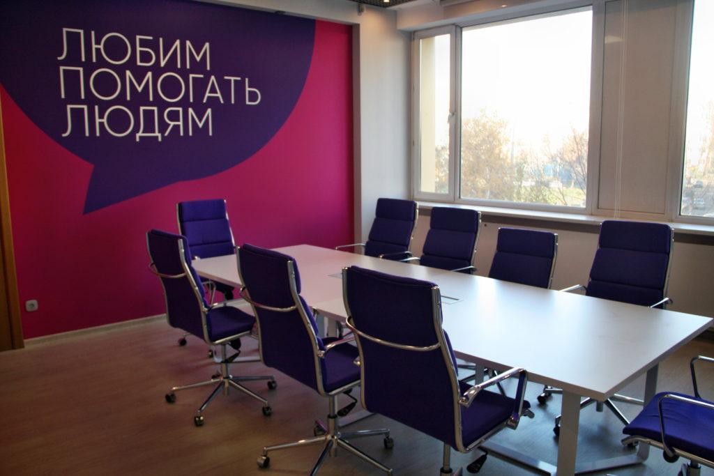 Ремонт офисов - ззз (4)